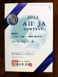All_ja_award